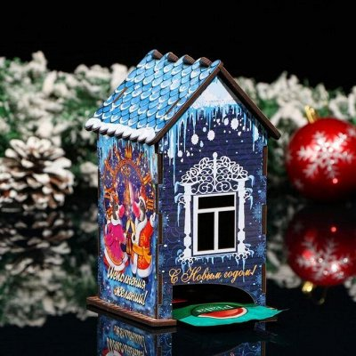 Все для Нового года! Игрушки, елки, гирлянды! Подарки к НГ — Чайные домики — Аксессуары для кухни
