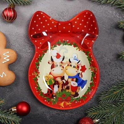 Все для Нового года! Игрушки, елки, гирлянды! Подарки к НГ — Новогодняя сервировка стола — Тарелки