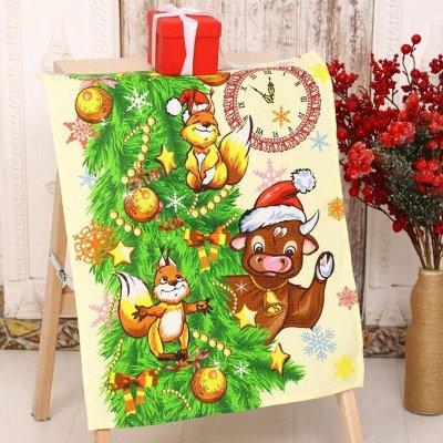 Все для Нового года! Игрушки, елки, гирлянды! Подарки к НГ — Кухонные полотенца — Кухонные полотенца