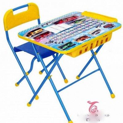 Большие скидки от поставщика 🏷🏷🏷 Заколки    — Детские столики! — Стулья, кресла и столы
