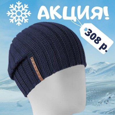 OXY. Более 100 моделей шапок со скидкой 60%