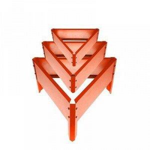"""Трио Многоярусная треугольная клумба """"Трио"""" состоит из 3-х ярусов: 0,5м., 1,25м., 2м. Высота бортиков 15см., болты, гайки и угловые ножки входят в комплект.  Многоярусные композиции смотрятся оригинал"""