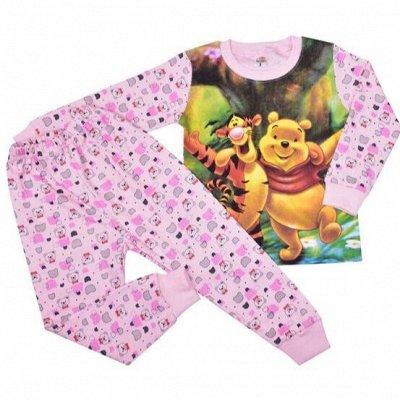 Все по карману  - одежда для всей семьи! Бюджетно — Пижамы\ Девочкам — Одежда для дома