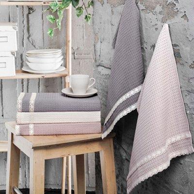💥 Срочно!1000скидок! Текстиль для дома, одежда. Качество Турция — НОВЫЙ ПРИХОД! Кухня — модные расцветки, стильный дизайн