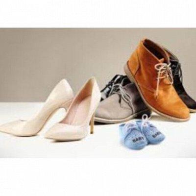 Часы,игрушки,косметички,канцелярия... Быстрая раздача!!!     — Обувь распродажа!!! — Обувь