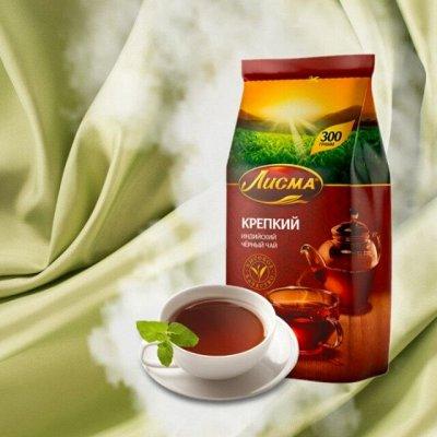 ⭐Фантастические чайные наборы ко Дню Учителя!⭐ — Чай Лисма ┃ Майский — Чай