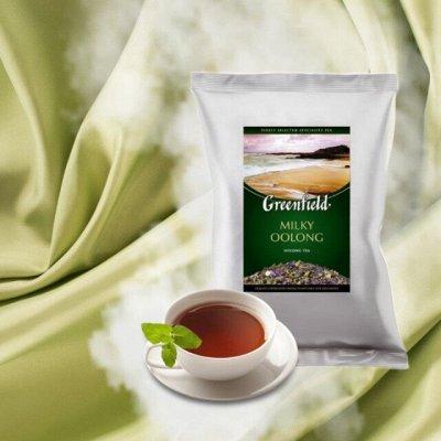 """⭐Фантастические чайные наборы ко Дню Учителя!⭐ — Чай для """"Horeka"""" — Чай"""