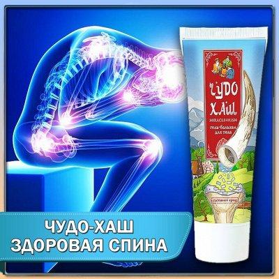 Отбеливание зубов дома! Быстро, безопасно, эффективно! — ЧУДО - ХАШ - здоровая спина и суставы! — Гели и мыло