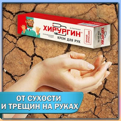 Отбеливание зубов дома! Быстро, безопасно, эффективно! — Спецмазь, спасатель при ушибах, царапинах, воспалениях! — Кремы для тела, рук и ног