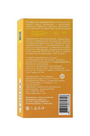 Презервативы ребристые TOREX  латекс, №12, 18,5 см