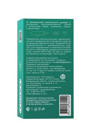 Презервативы увеличенного размера TOREX  латекс, №12, 20 см