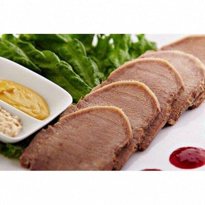 Замороженное мясо - курица, свинина — Язык говяжий — Говядина и телятина