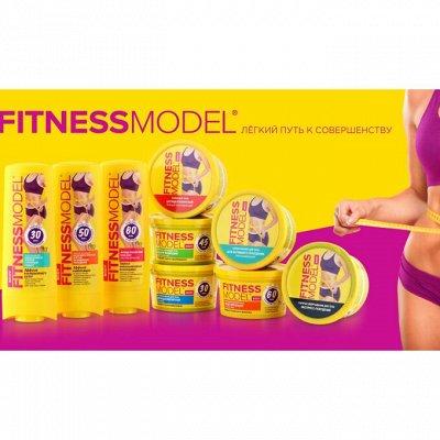 ★ Бытовая химия и полезные мелочи ★ Большой ассортимент ★ — Fitness Model — Средства против целлюлита и растяжек