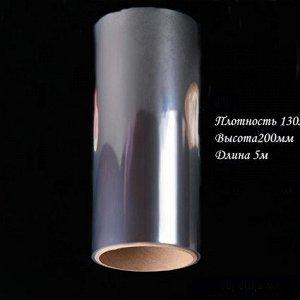 Лента бордюрная ацетатная 130 мкр ; высота 200мм; длина 5 м
