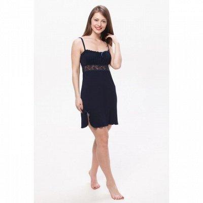 Balik - Женский домашний трикотаж! — Женские ночные сорочки — Сорочки и пижамы