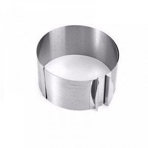 Форма для выпечки металлическая раздвижная | Кольцо 16-30 см, высота 8,5 см