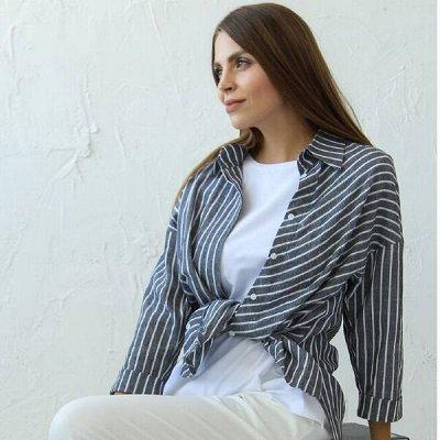 Стильная жен.одежда от ЕLLcoRa💥 Размеры от 40 до 60! — Блузы — Блузы
