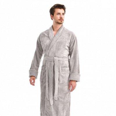 💥Весь Текстиль для дома! Только качество! Лучшее! Турция — НОВИНКА! Халат махровый мужской