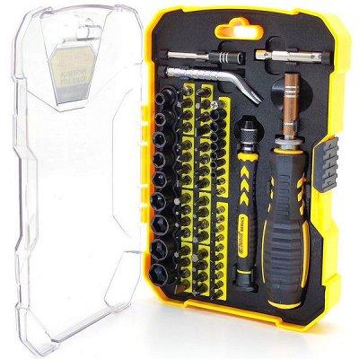 Магазин полезных товаров  ! Покупай выгодно 👍   — Ручной инструмент (INO) — Инструменты и оборудование