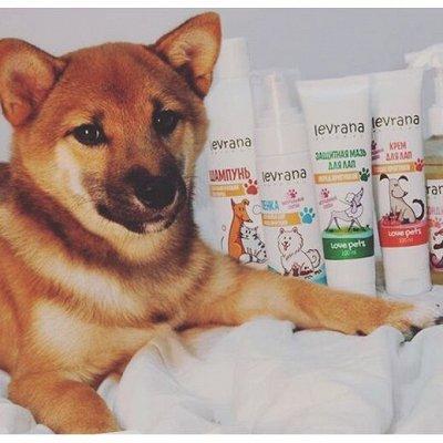 ✅Levrana ❤ Натуральная российская косметика🍀Freshbubble  — LOVE PETS Уход за животными — Для животных