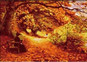 """""""Осенний парк"""" живопись на холсте 40*50см"""
