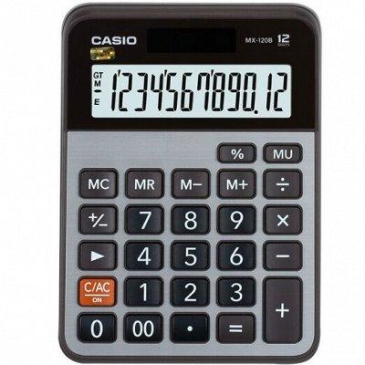 Магазин полезных товаров  ! Покупай выгодно 👍   — Калькуляторы — Офисная канцелярия