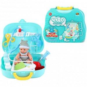 Игровой набор ABtoys Чудо-чемоданчик на колесиках Мой малыш. Уход за новорожденным с аксессуарами743