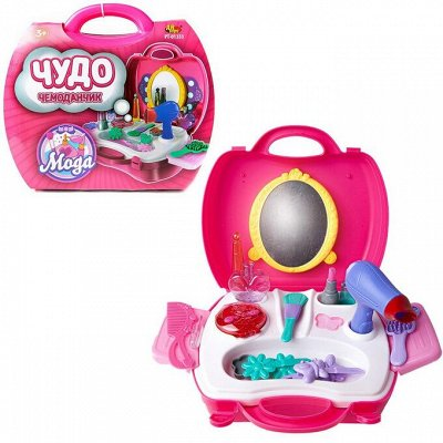 Игрушки, товары для творчества, настольные игры — Игровые наборы  для девочек — Игровые наборы