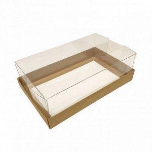 Коробка для зефира 22*13*7 см с прозрачным куполом, Крафт
