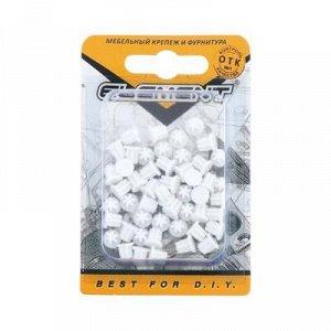 Заглушки декоративные 5 мм, белый, 50 шт.
