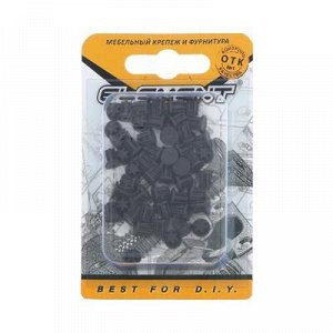 Заглушки декоративные 5 мм, черный, 50 шт.
