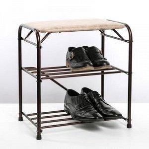 Подставка для обуви с сиденьем, 3 яруса, 45?32?48,5 см, замша, цвет медный антик