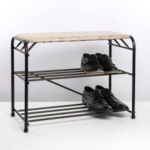Подставка для обуви с сиденьем, 3 яруса, 65?32?48,5 см, замша, цвет медный антик