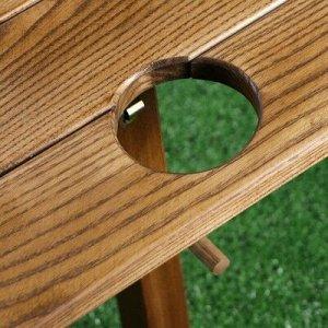 """Столик для пикника """"Романтик"""", 50 х 30 см, массив ясеня"""