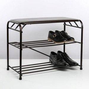 Подставка для обуви с сиденьем, 3 яруса, 65?32?48,5 см см, цвет медный антик