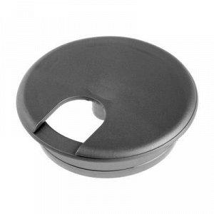 Заглушка мебельная, для кабеля, d=62, металическая