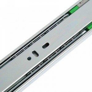 Шариковые направляющие полного выдвижения FGV, L=300 мм, H=45 мм, с доводчиком