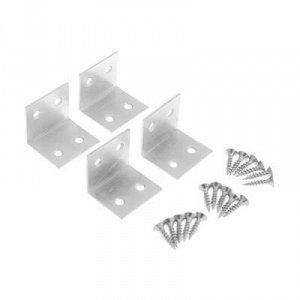 Уголки мебельные 25x25x25x2 с шурупом, цвет белый цинк, 4 шт.