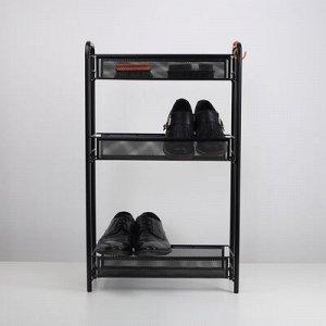 Этажерка для обуви «Ладья», 3 яруса, 44?17?71,5 см, цвет чёрный