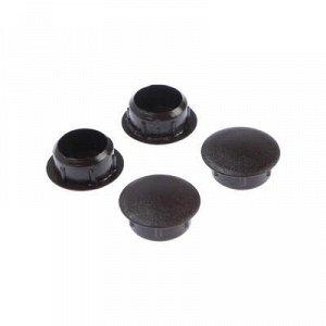 Заглушки декоративные14 мм, темно-коричневый, 30 шт.