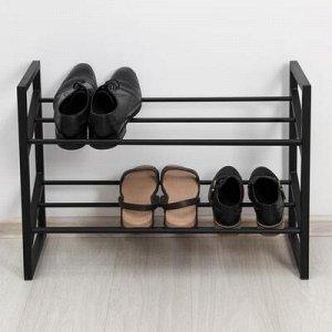 Полка для обуви «Авангард», 2 яруса, 70,5?30,5?50,5 см, цвет чёрный