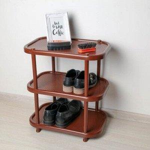 Полка для обуви, 3 яруса, 49,2?30,7?58,2 см, цвет коричневый