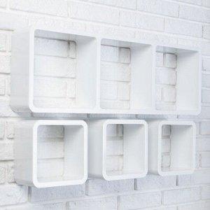 Набор настенных полок 1+3, белые (большая 75*26см, 3 малых 20*20см)