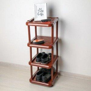 Полка для обуви малая «Универсал», 4 яруса, 30,7?31?80,7 см, цвет коричневый
