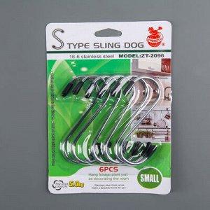 Набор крючков для рейлинга, d=2 см, 6 шт