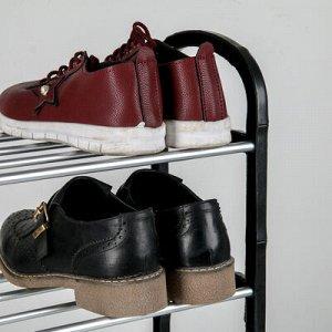 Полка для обуви, 4 яруса, 42?19?55 см, цвет чёрный