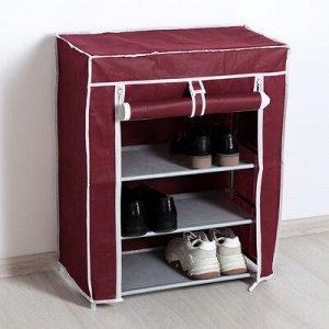 Полка для обуви, 4 яруса, 60?30?72 см, цвет бордовый
