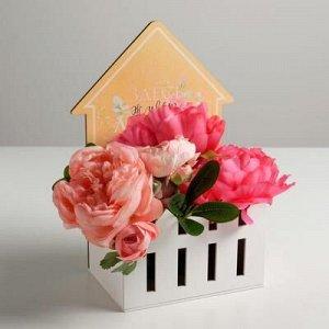 Полка под цветы «Здесь живёт любовь»