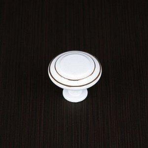 Ручка кнопка РК041, белая