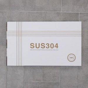Полка откидная с держателем полотенец, 4 крючка, 58?25?8,5 см, цвет хром